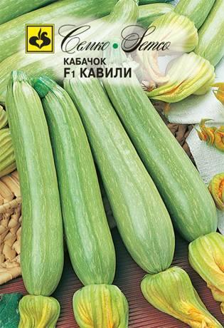 Кабачок кавили – ультраранний и урожайный гибрид