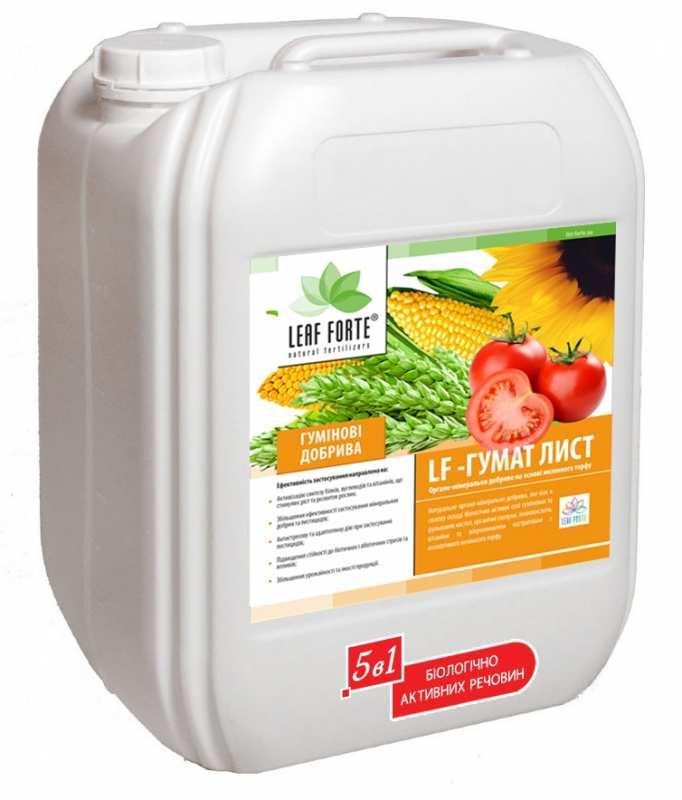 подкормка рассады томатов гуматом калия отзывы