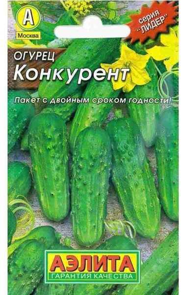"Сорт огурцов ""конкурент"": характеристика, описание, фото"