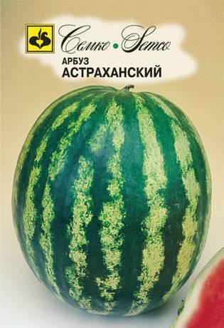 Сорта арбузов выращиваемые в астраханской области