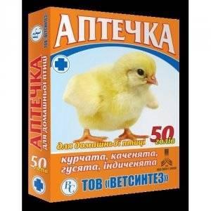Ветеринарная аптечка для цыплят (суточных бройлеров)