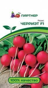 Все о сорте редиса черриэт f1: описание и фото, правила выращивания и другие нюансы