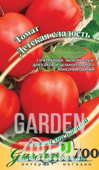 Какие бывают томаты: классификация видов, групп и сортов