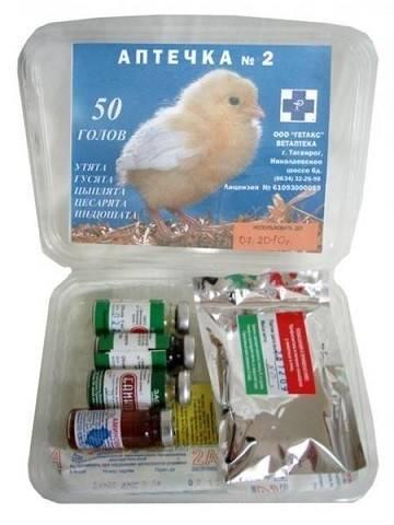 Ветеринарная аптечка для цыплят бройлеров