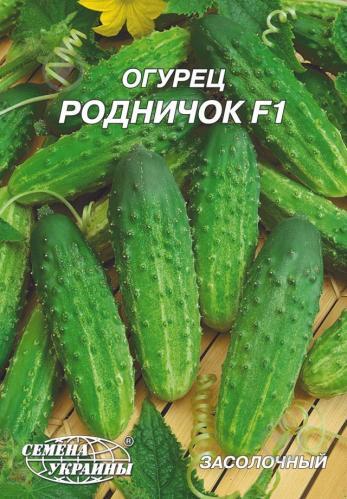 Огурец родничок f1: отзывы, описание сорта, фото
