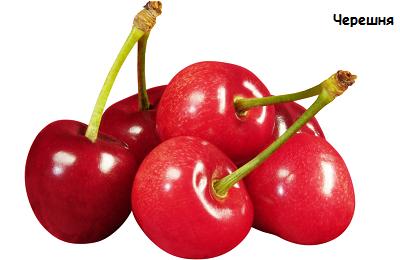 Как отличить вишню от черешни при покупке. плоды: отличительные характеристики