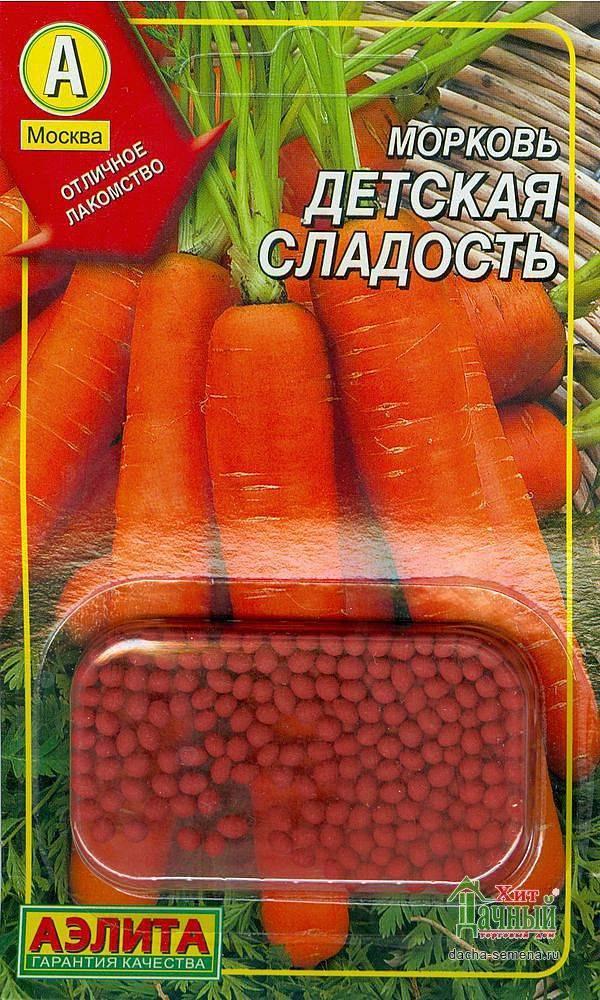 Самая вкусная, самая сладкая: краткая характеристика лучших сортов моркови