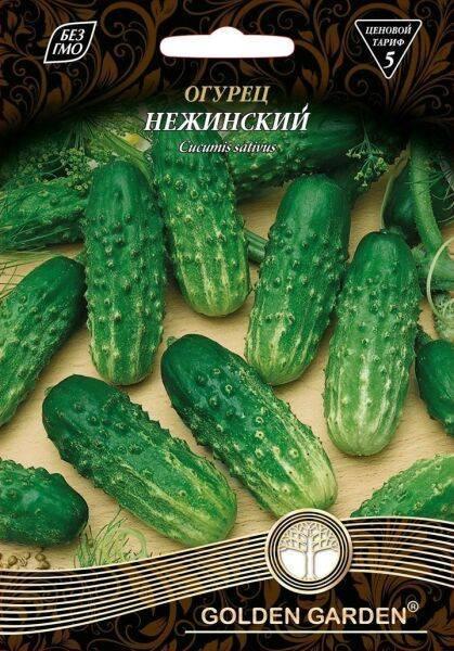Лучшие сорта огурцов без горечи (описание с фото)