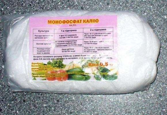 Монофосфат калия опрыскивать по листу как часто