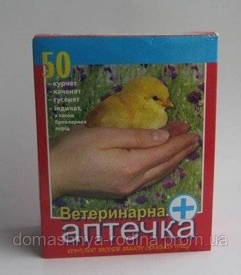 Аптечка для цыплят бройлеров инструкция