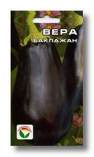 Баклажаны