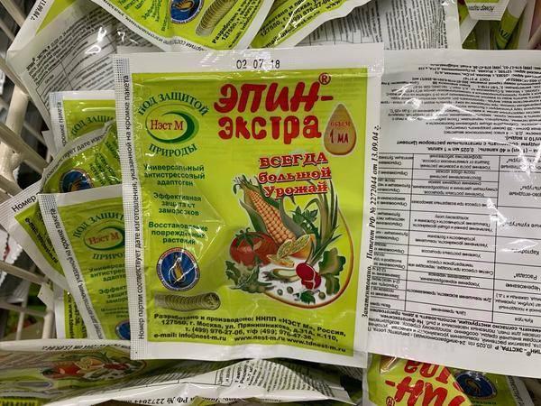 Инструкция по применению эпин экстра для рассады и овощных культур после высадки в грунт