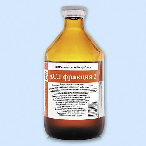 Как применять препарат АСД фракция 2 для цыплят, бройлеров, кур (инструкция)