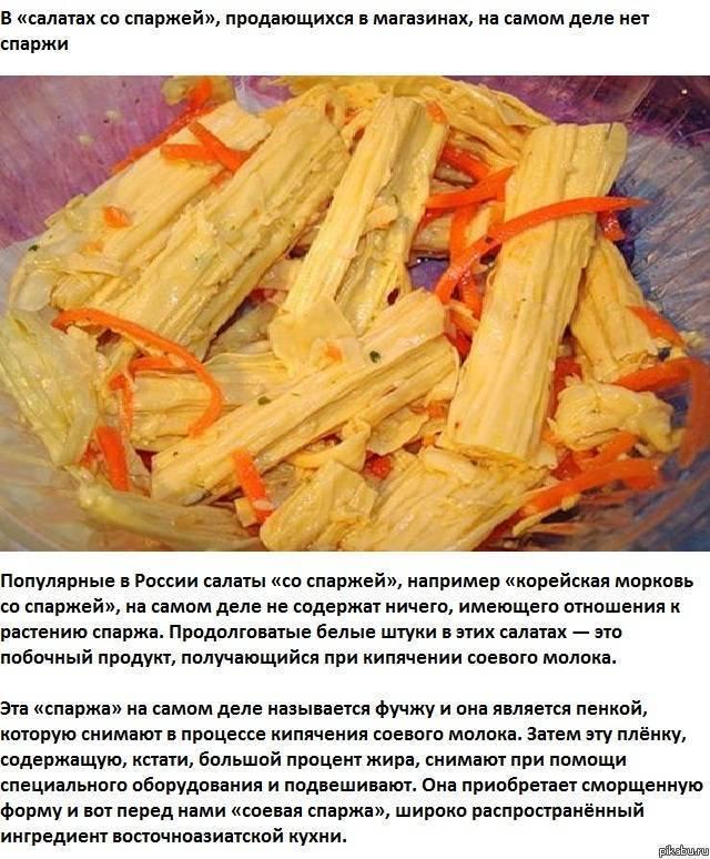 Спаржа – забытый деликатес