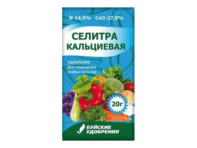 Кальциевая селитра – удобрение для почв с повышенной кислотностью