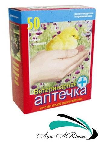 Байтрил: инструкция по применению для цыплят