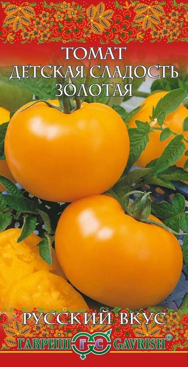 Сладкие сорта помидоров для открытого грунта - подробный обзор сортов!