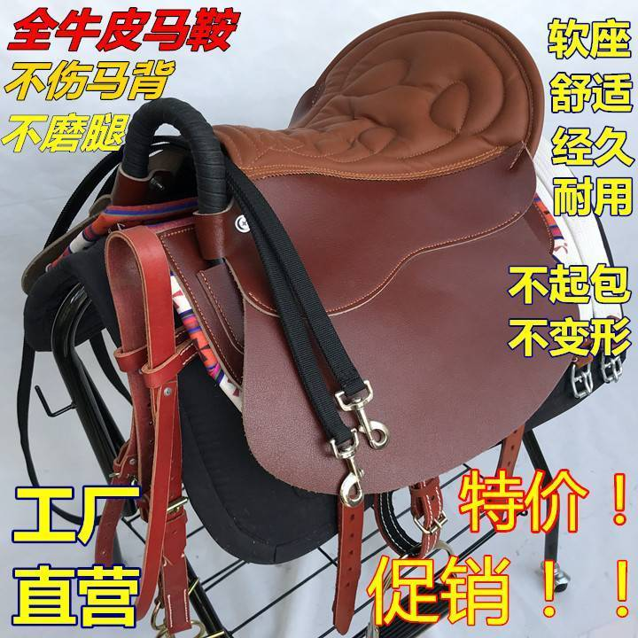 Как оседлать лошадь