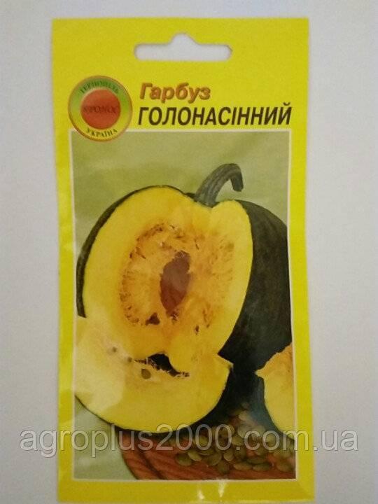 Сорт тыквы на семечки: описание и характеристика. как выбрать?
