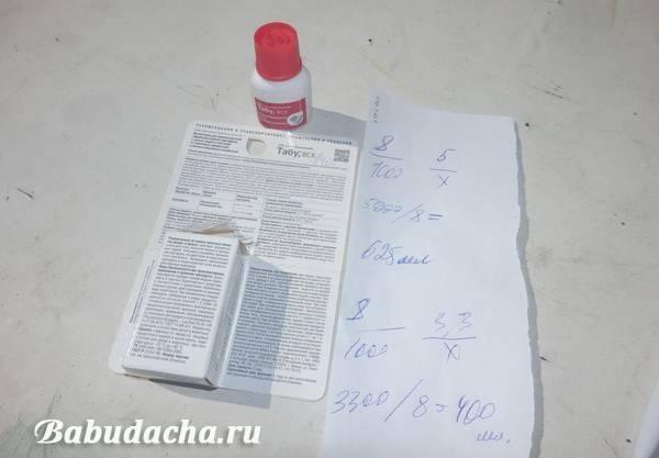 Табу для обработки картофеля: инструкция по применению препарата