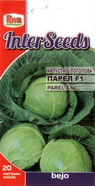Капуста ранняя: 10 лучших сортов. рейтинг самых урожайных сортов ранней капусты