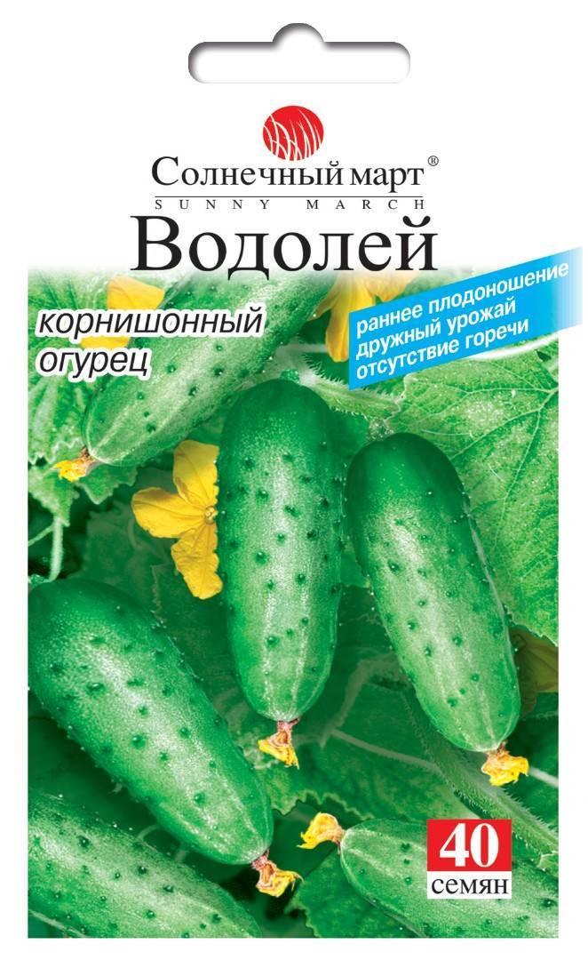 12529 (технология выращивания огурцов. сорт «водолей»)