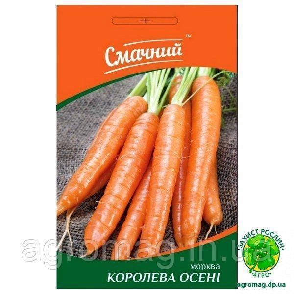 Морковь королева осени: описание сорта, посев, уход, хранение
