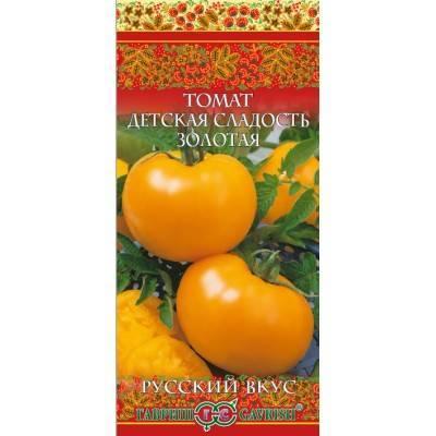 Томат утенок: описание, отзывы, фото, урожайность | tomatland.ru