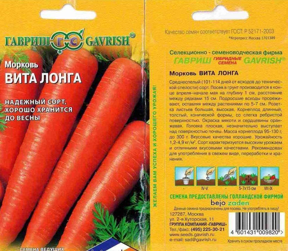 Лучшие сорта картофеля, томатов, сладкого перца, огурцов, капусты для сибири.