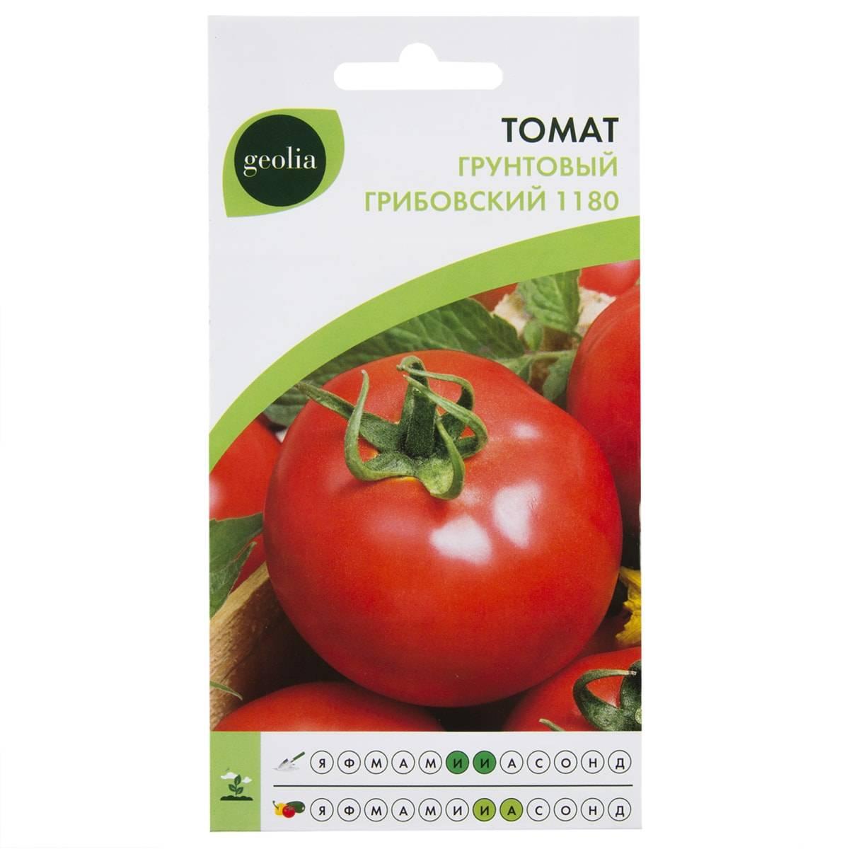 Томат ультраскороспелый: отзывы, фото, урожайность, описание и характеристика | tomatland.ru