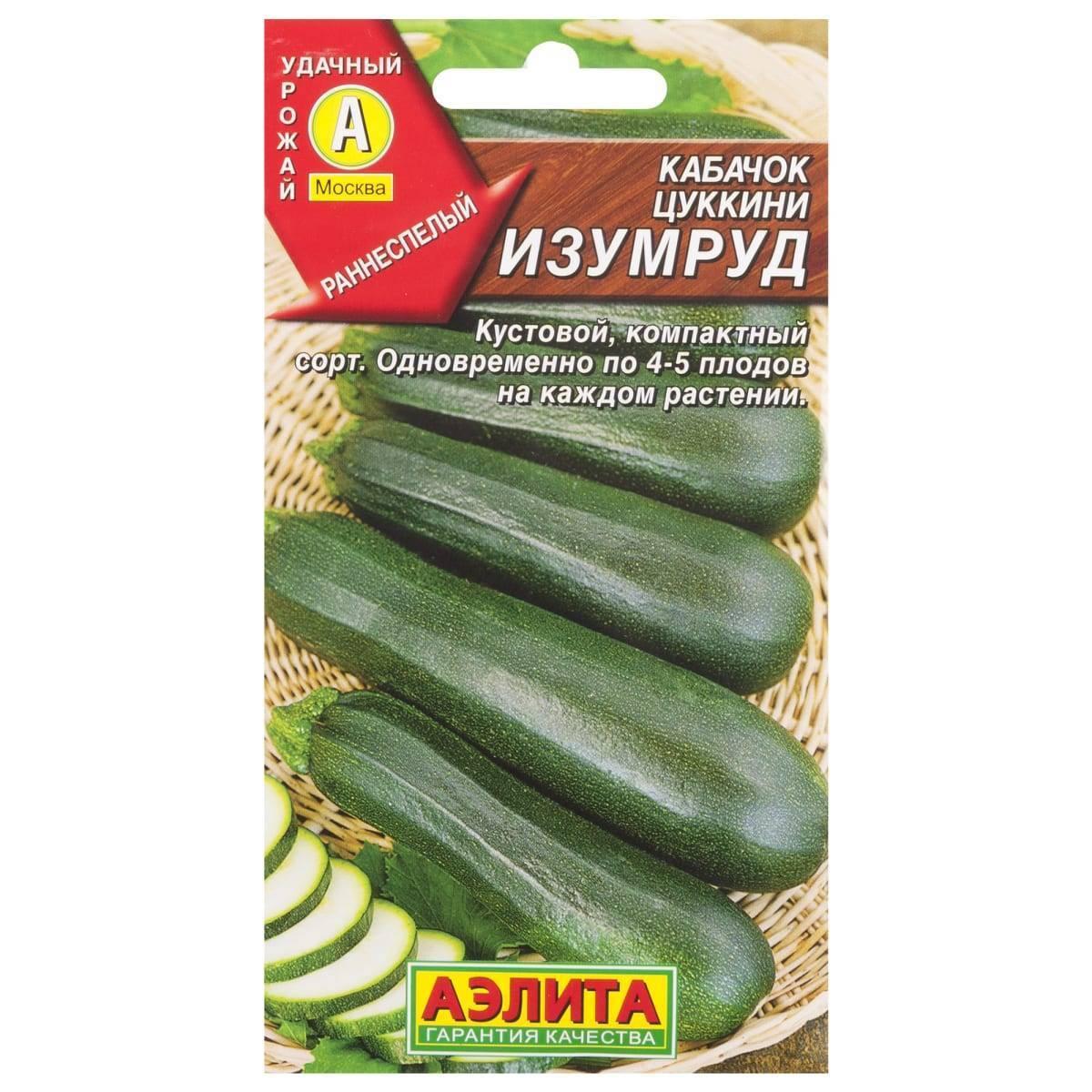 Горошек душистый: агротехника и лучшие сорта
