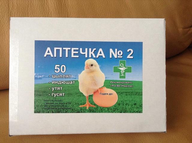 Аптечка для бройлеров цыплят — инструкция по применению