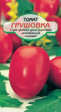 Универсальные сорт томата «московская грушовка»: фото, отзывы, описание, характеристика, урожайность