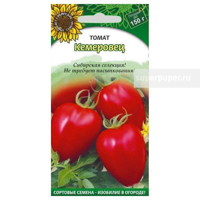 скандинавским томат любимый праздник отзывы и фото этой статье постараемся