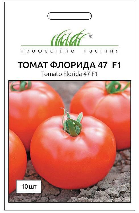 Томат микадо розовый: описание сорта, отзывы, фото | tomatland.ru