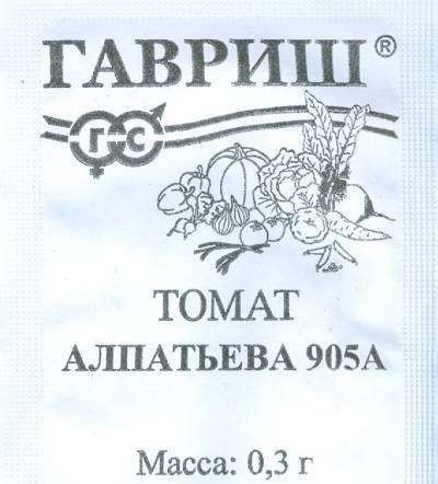 "Томат ""спрут f1"": фото чуда природы и описание помидорного дерева сорта ф1"