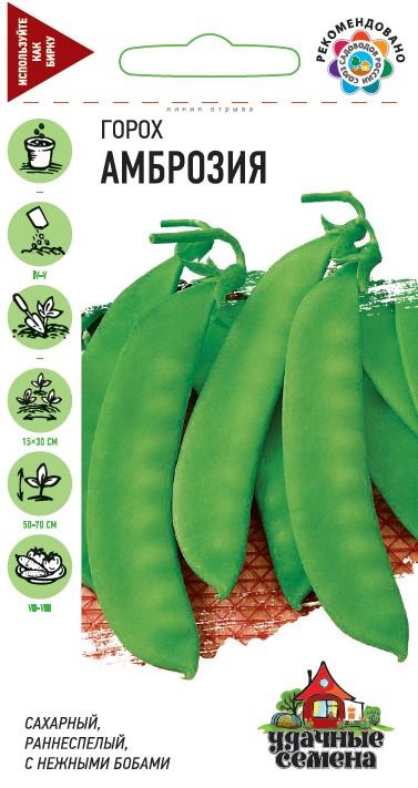 Сорт гороха амброзия: характеристики и выращивание
