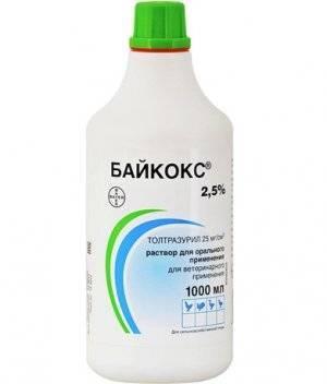 О Байкоксе для цыплят, бройлеров, кур: инструкция по применению препарата