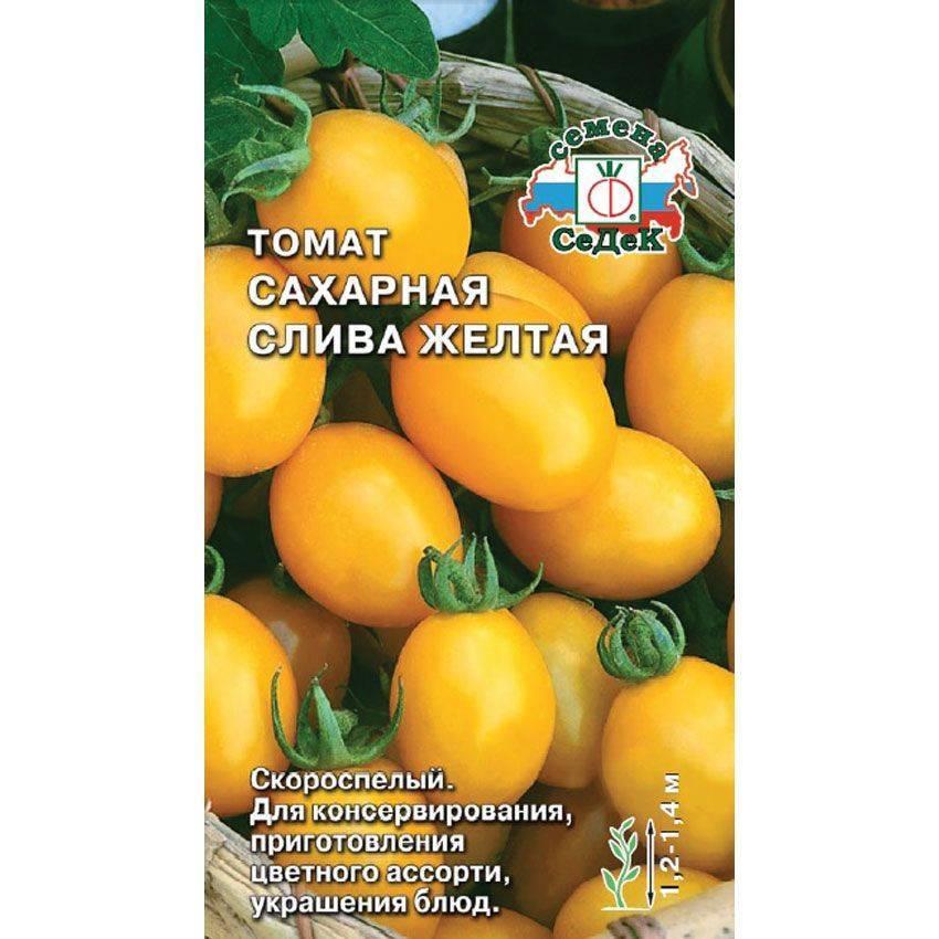 понаровская томат слива золотая отзывы фото реке москве расположение