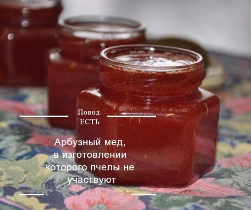 Что такое арбузный мед (нардек), чем он полезен и как его приготовить