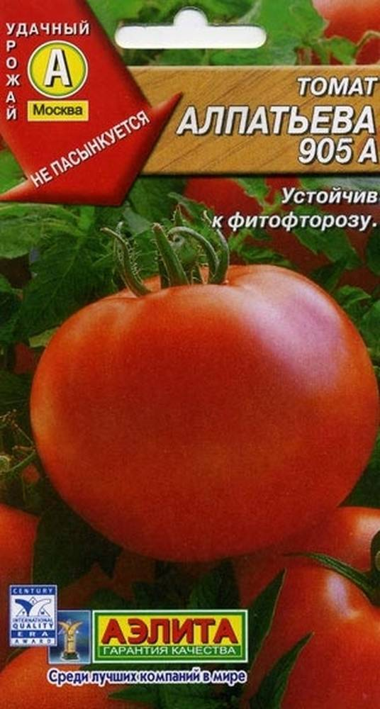 Урожайные низкорослые томаты для открытого грунта