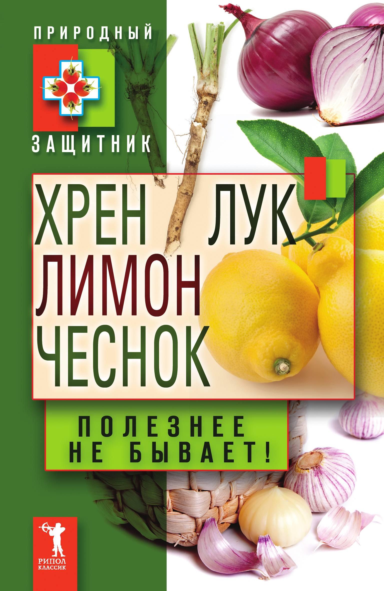 Как сохранить озимый чеснок с осени и можно ли его сажать весной? пошаговая инструкция по выращиванию в это время