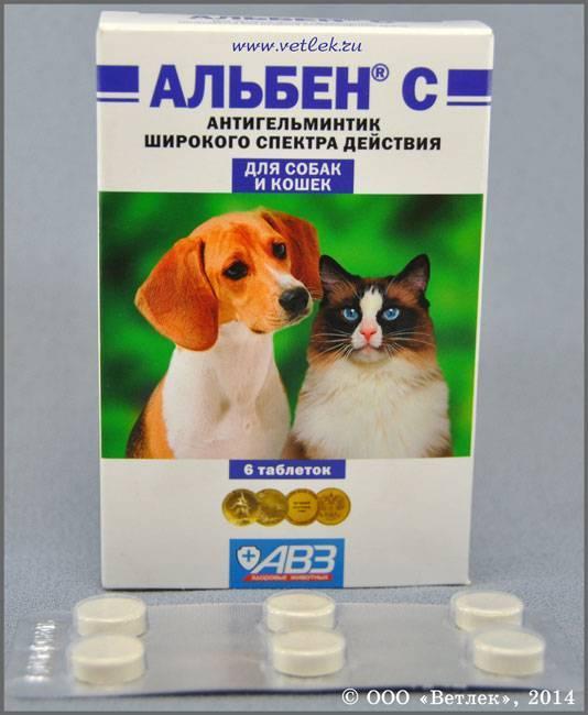 Инструкция по применению альбена для лечения животных