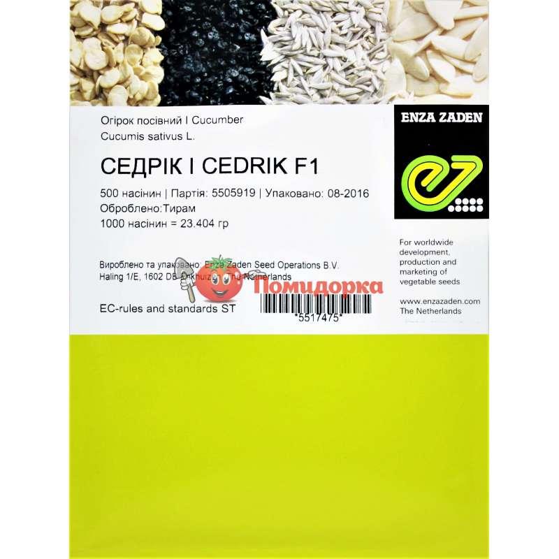 Описание и преимущества сорта огурцов седрик f1