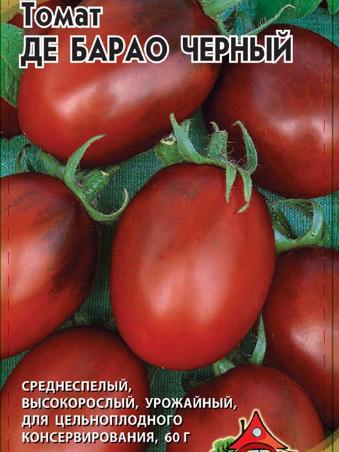 Самые сладкие помидоры